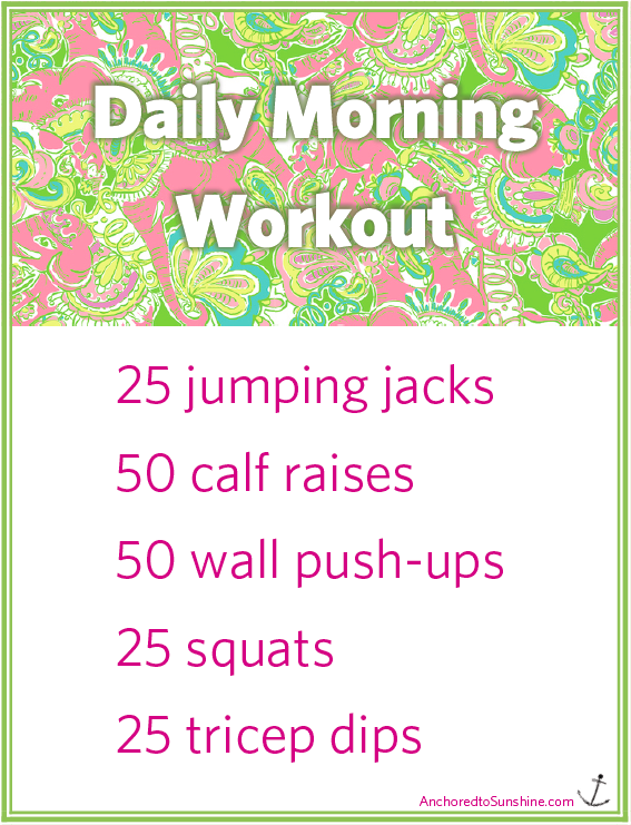 daily morning workout routine